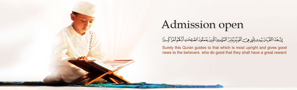 Photo of Learning Quran